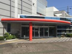 三里文化会館
