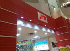 JTBイオンモール高岡店