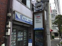 「青砥駅入口」バス停留所