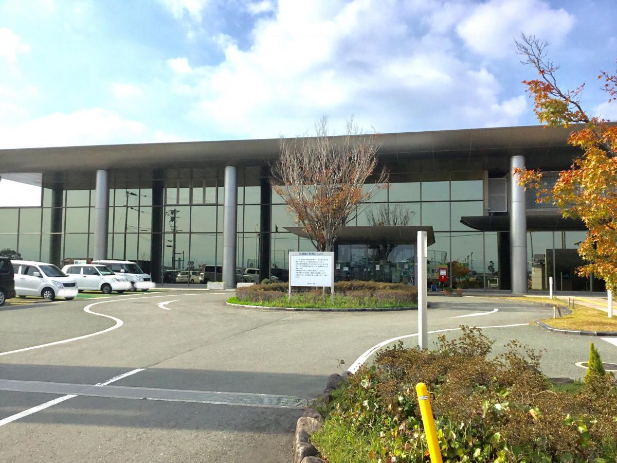 市民センター