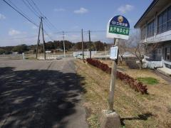 「鹿野田住宅前」バス停留所
