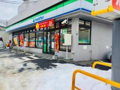 ファミリーマート 札幌北22条東18丁目店