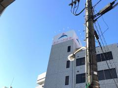あかつき証券株式会社 成田支店