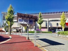 「野里駅前」バス停留所