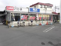 ビッグ・エー 東越谷店