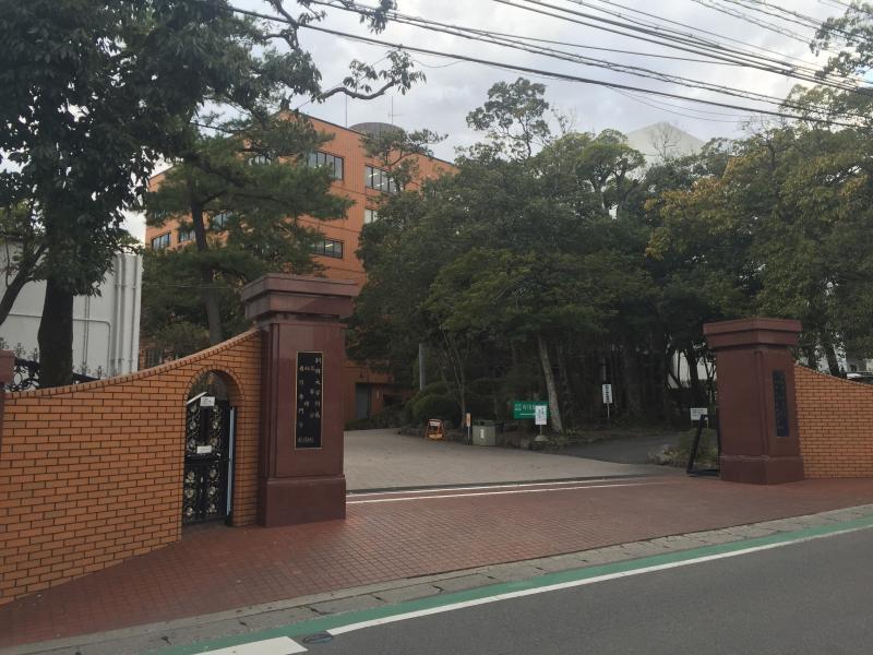 大学 ホームページ 別府