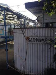 名古屋市熱田プール