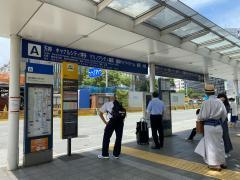 「博多駅」バス停留所