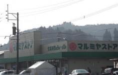 マルミヤストア小国店
