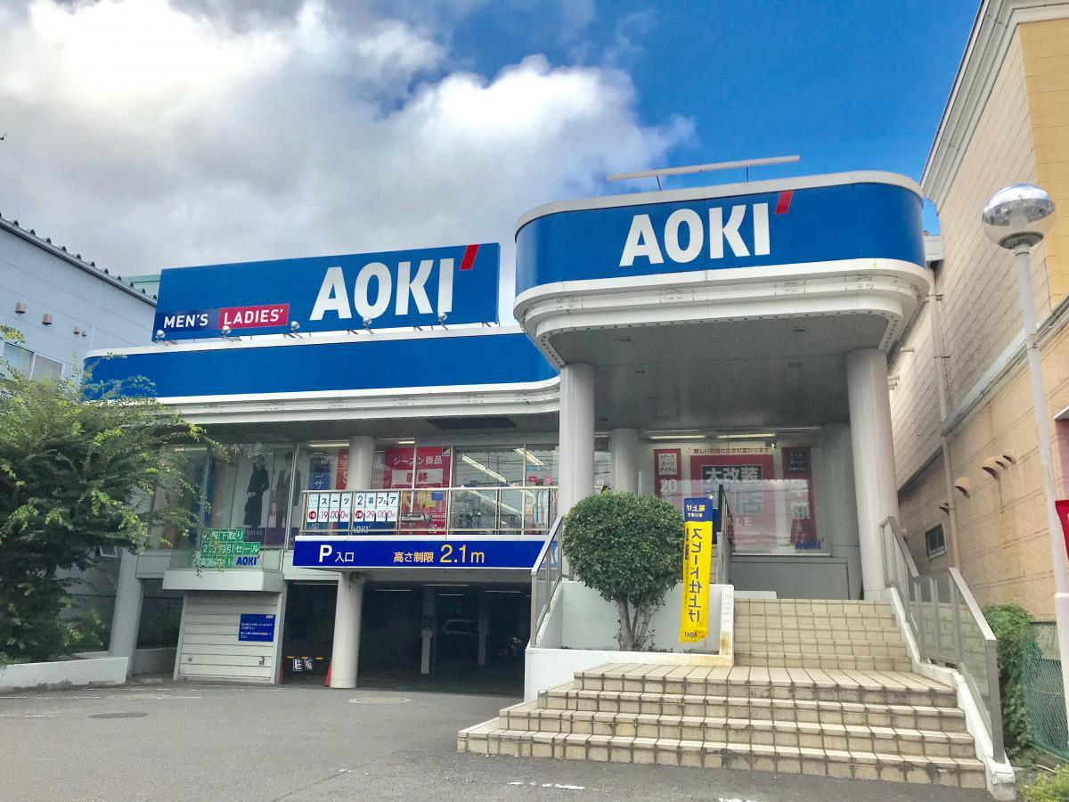 AOKI座間店