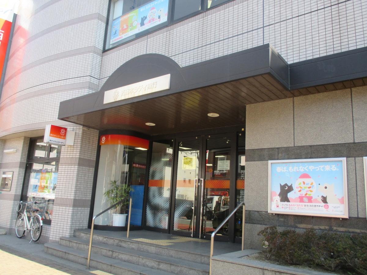 シティ 銀行 西日本