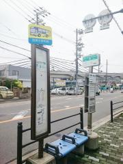 「加美小学校前」バス停留所