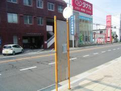 「海老園一丁目」バス停留所
