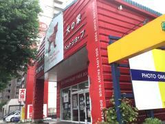 ペットショップ犬の家名古屋天白店