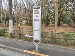 「みほり広場」バス停留所