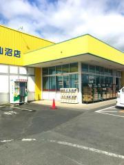 マルホンカウボーイ 気仙沼店
