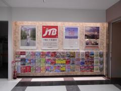 JTB福井店