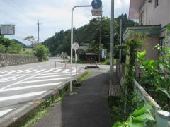 「連慶橋」バス停留所