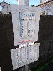 「船岡団地」バス停留所
