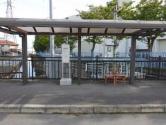 「元上町」バス停留所