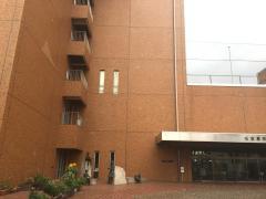 名古屋市教育センター