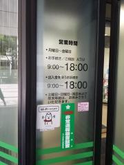 日本生命保険相互会社 ニッセイ・ライフプラザ新宿