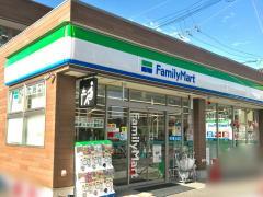 ファミリーマート JR久宝寺駅北店