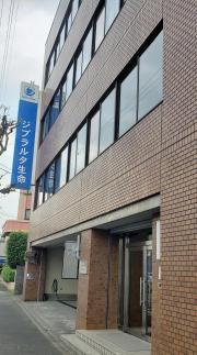 ジブラルタ生命保険株式会社 久米川営業所