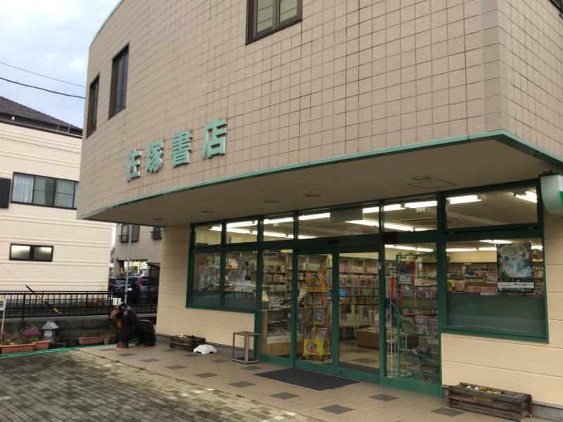 マーケットピア】菊川佐塚書店(菊川市堀之内)
