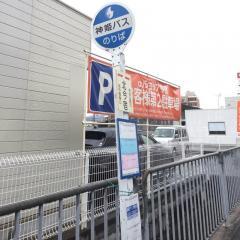 「北今宿」バス停留所