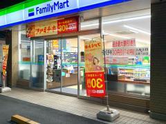 ファミリーマート 宇和島新町一丁目店