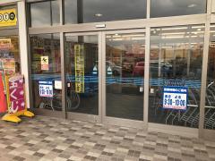 ヤマザワ相生町店