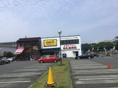 ゲオサンロードシティ熊本店