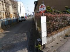 「小泉」バス停留所