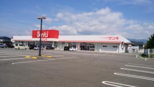 サンキ岩瀬店