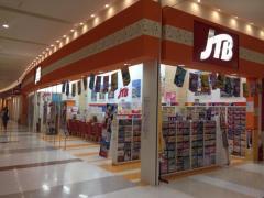 JTB上田アリオ店