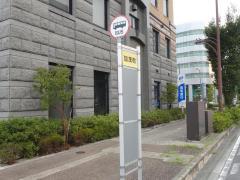 「加茂町」バス停留所