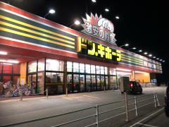 ドン・キホーテ 鈴鹿店