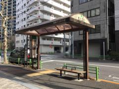 「湊三丁目」バス停留所