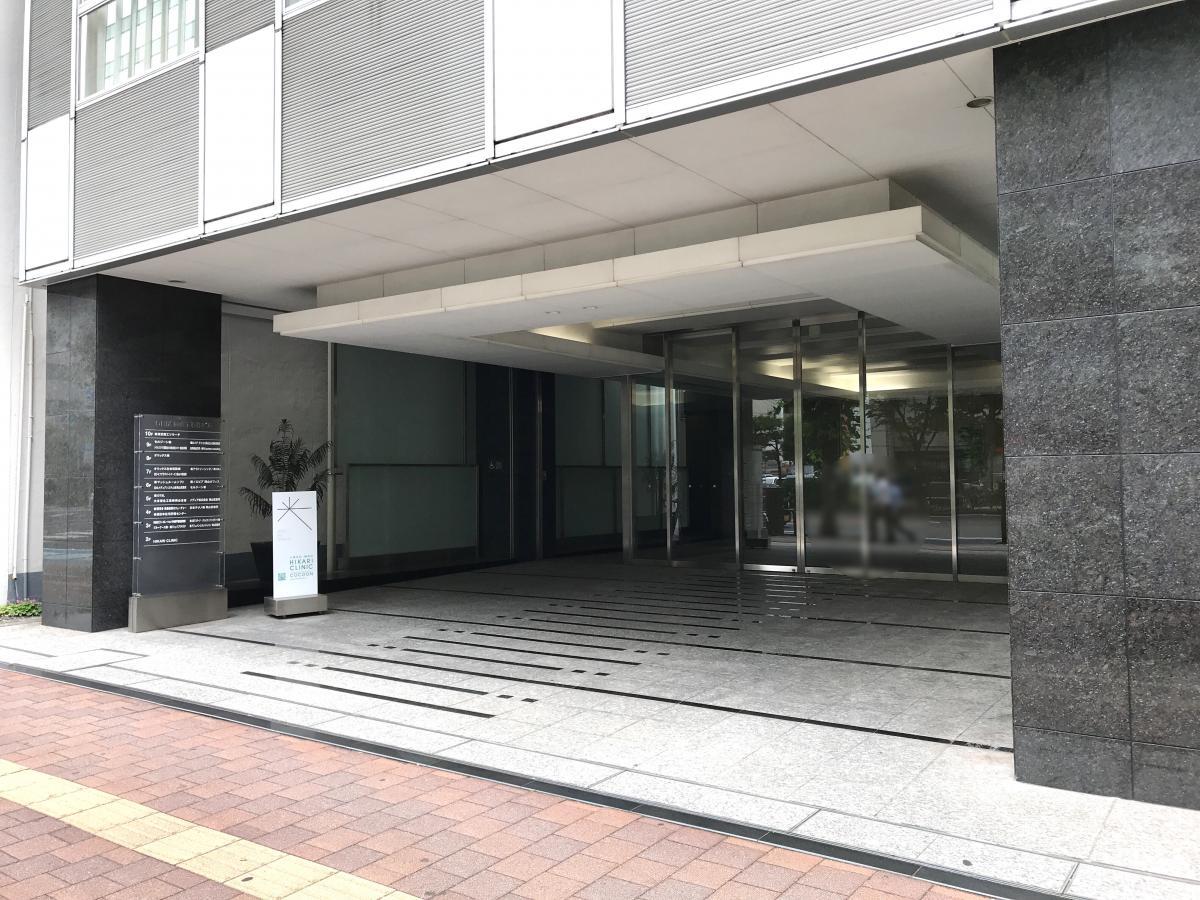 オリックス生命保険(株)岡山支社