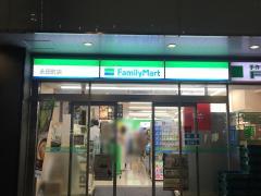 ファミリーマート 永田町店