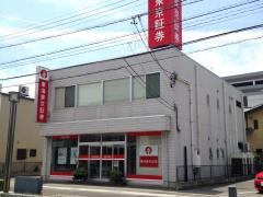 東海東京証券株式会社 西尾支店
