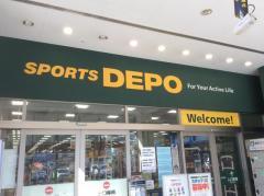 スポーツデポ 宮の沢店