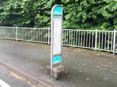 「上南部入口」バス停留所