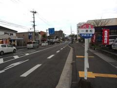 「一里松(日南市)」バス停留所