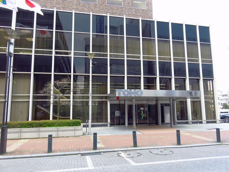東邦銀行 本店