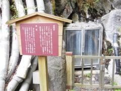梅ケ島温泉郷