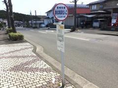 「泉松陵高校入口」バス停留所