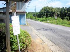 「小沢又」バス停留所