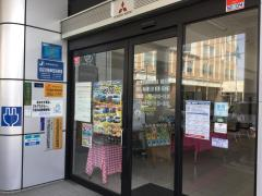 東日本三菱自動車販売越谷大沢店
